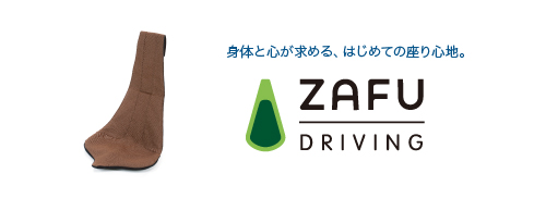 ZAFUドライビング