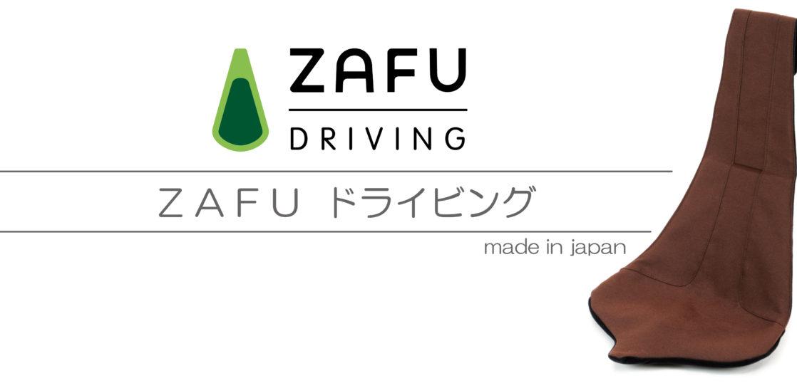 zafu_logo_maideinjapan